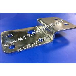 东莞雅杰电子材料公司、喷涂环氧树脂电池连接片