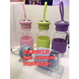 【兰博保温杯】款式多(图)_玻璃杯出售_宁波玻璃杯
