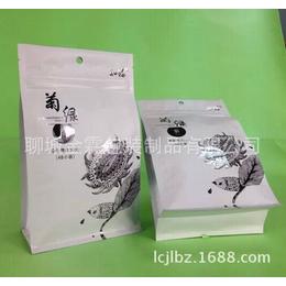 供应龙井茶包装袋-绿茶包装袋-正宁县金霖包装