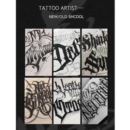 花体字图案  惊蛰纹身缩略图