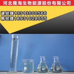 北京十八碳甲酯_隆海生物柴油高品質_十八碳甲酯供貨商縮略圖