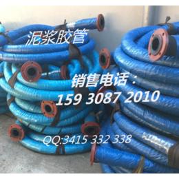 高压矿用橡胶管矿用排水软管河北恒沃橡塑法兰橡胶软管
