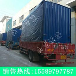 源隆定12吨集装箱拖车 半挂式集装箱板车 托盘搬运平板拖车