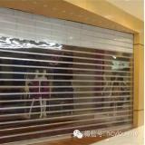 3种类型的卷帘门——安装步骤在此~