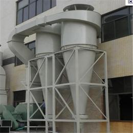 离心式旋风除尘器 颗粒灰尘分离收集除尘器 亚博国际版