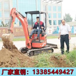 河南地区旧屋拆除微小型挖掘机1吨小挖沟机多钱一台