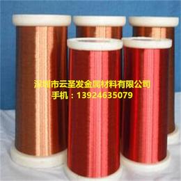 供应直销QA-1直焊漆包线  库存2UEW漆包线批发零售
