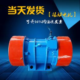 北京YJDX-40-6三相异步振动电机