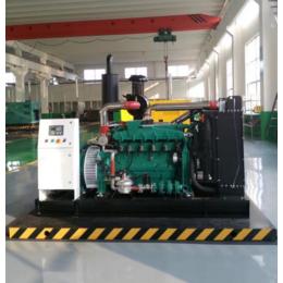 内江150kw千瓦热电联产燃气发电机组供应 养殖场污水处理用