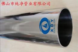 天津蓟县 304薄壁不锈钢自来水管 不锈钢圆管缩略图