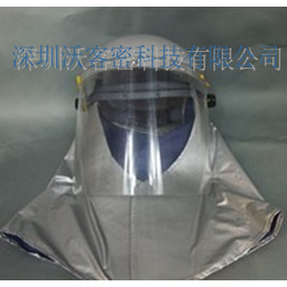紫外线防护面屏和面罩UV防护服三件套全身防护为您护航