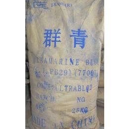 供应无机颜料 群青 25kg袋 厂家直供 单袋零售缩略图
