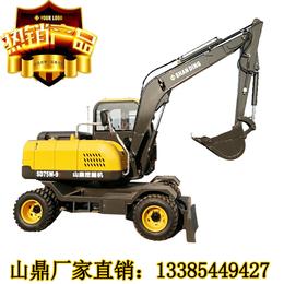 山鼎SD75-9轮式挖掘机 农用小型轮式挖掘机