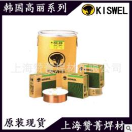供应原装进口韩国高丽K-61T E61T-G碳钢药芯焊丝