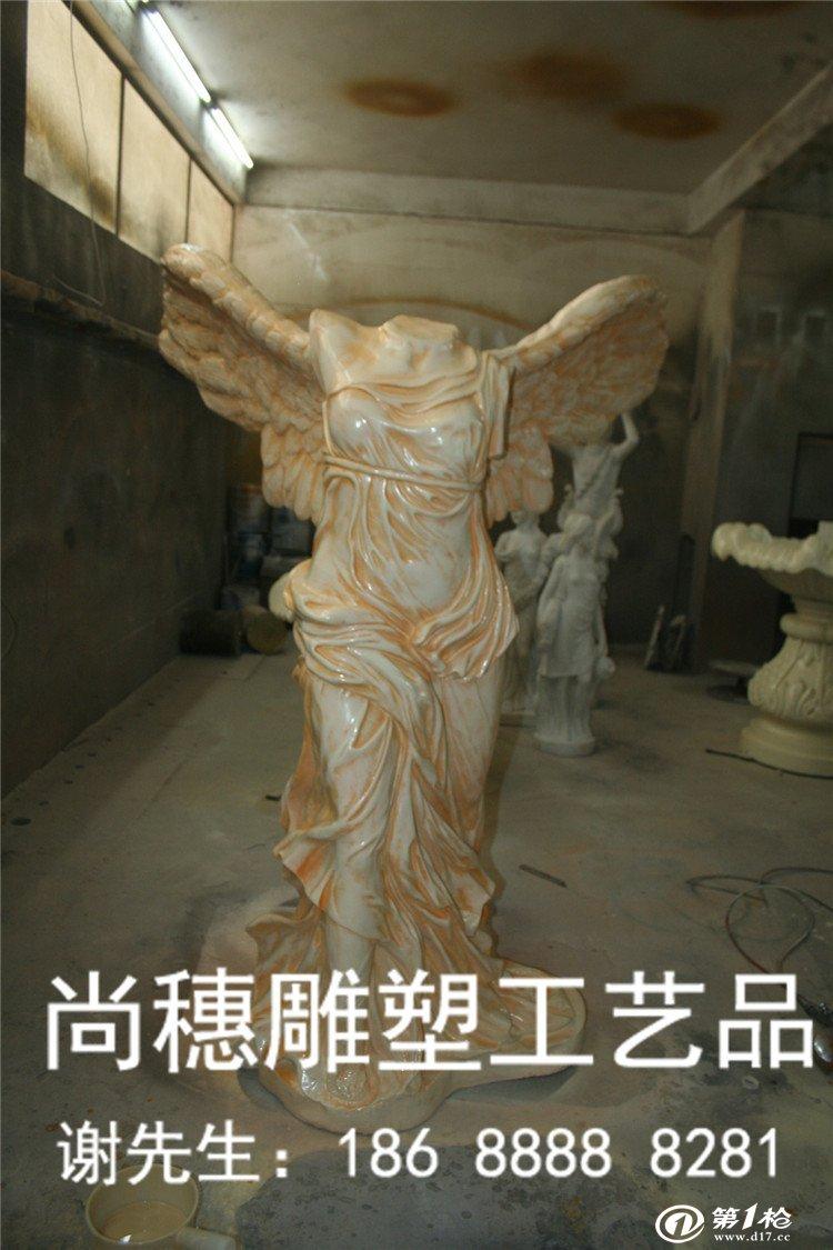 创意人物雕塑艺术品现代工艺品装饰品广场公园欧式摆件