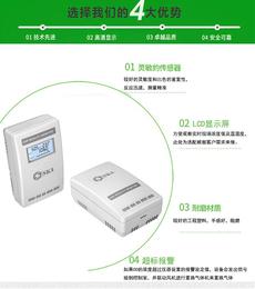 深圳圣凯安供应 室内外气体浓度传感变变送器  厂家