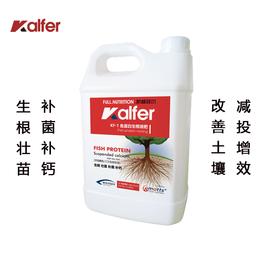 进口鱼蛋白海藻酸生根液肥英国凯林菲尔桶装液肥黄瓜氨基酸液肥