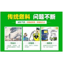 四川新源素新能源醇油燃料优质供应