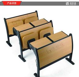 铝合金 连排椅课桌椅活动脚排椅
