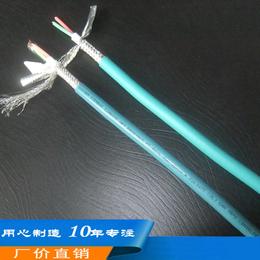 西门子6XV1 830 3EH10抗扭曲屏蔽拖链总线电缆