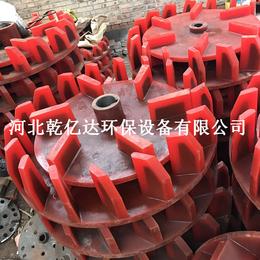 加工定制各种浮选机叶轮 可定做异形叶轮 聚氨酯浇注叶轮