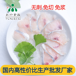 巴沙酸菜鱼片供应 安徽三珍食品酸菜鱼厂家直销