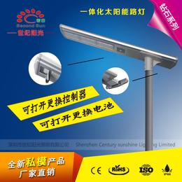 世纪阳光钻石系列绿化建设太阳能路灯户外led太阳能感应壁灯