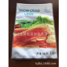 供应速冻虾仁包装袋-海产品包装袋-安丘金霖包装厂