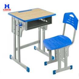 厂家直销学生课桌椅单人可升降培训班写字桌儿童学习书桌椅