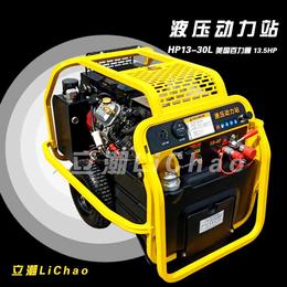 通用小型液压动力站 电动液压动力站厂家一站式购齐