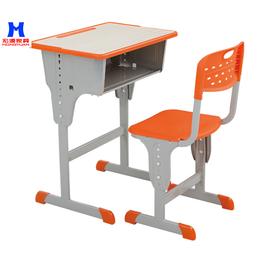 厂家直销单人升降课桌椅单柱塑料课桌学校培训班可定制