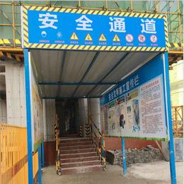 建筑工地楼层安全防护棚组装式防砸安全防护通道
