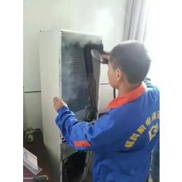 哪里有卖家电清洗设备有没有专业的清洗剂产品设备资质报告的