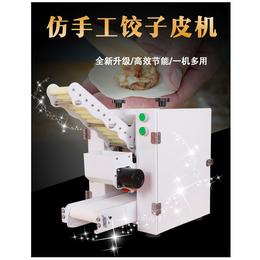 功明饺子皮成型机 仿手工加工做饺子皮的机器操作简便
