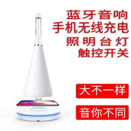 厂家生产无线充音箱灯 无线蓝牙音响照明台灯