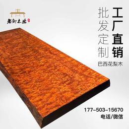 茶桌实木大板茶台胡桃木巴花奥坎大板桌原木老板办公书桌红木餐桌