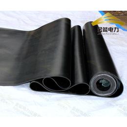 绝缘橡胶垫厂家质量保证质量更好