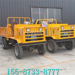 农用河道专用四不像运输车 小型单缸3吨自卸拖拉机