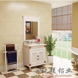 浴室柜铝型材全铝家具材料 全铝铝合金衣柜型材厂家批发