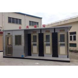 广德移动厕所-盛阳机电不锈钢岗亭-移动厕所厂家直销