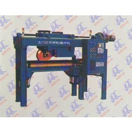 自动环缝焊机-缝焊机-宏腾焊接(查看)
