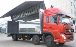 飞翼箱式车7米7-飞翼-飞翼车报价