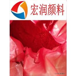 供应厂家直销渗透性染料酸性大红GR