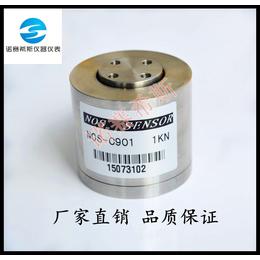 低价出售诺赛斯NOS-C901三维力测力传感器