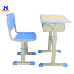 学校课桌椅培训桌单双人儿童课桌椅中小学生组合加厚可升降