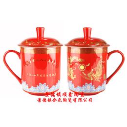 景德镇中国红瓷杯父母生日过寿礼品