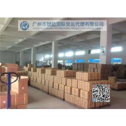 广州到老挝万象物流企业,老挝万象物流企业,锐迈国际货运