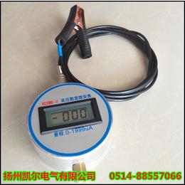 江苏原厂超低价直销数显微安表