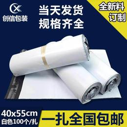 顺丰同质量白色快递袋物流打包袋子 防水破坏性胶水 厂家可定制