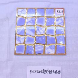 K327琥珀釉k金砖定制